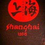 Shanghai 1968