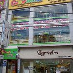 Lotteria Andong Store