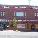 Hong Kong Chinese Resturant