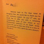 The welcome card from the hotel