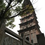 Song Dynasty White Tower