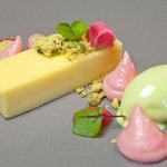 Rhubarb, Ginger & Pistachio