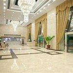 Foto de Crystal Orange Hotel Guangzhou Taojin