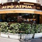 Restaurante Aipo e Aipim Ipanema