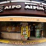 Aipo & Aipim Copacabana2
