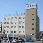Photo of Cosmo Inn Fukuroi Aino