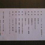Photo of Hanaya no mori