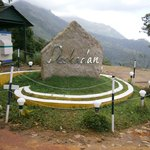 Entrance to Deshadan Munnar