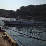 the tour boat going to nanatsugama caves