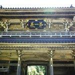 Rinsen-ji Temple Foto