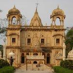 1st Chhatri