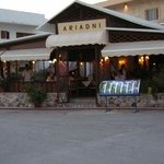 Ariadni Restaurant