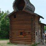Этнографический музей Тальцы.