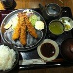 Wako Fried Shrimp Set