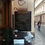 Супер кафе с офигенной кухней и вкусным пивом