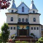 Photo of Holy Trinity Ukranian Orthodox Cathedral