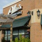 Ollie's Restaurant