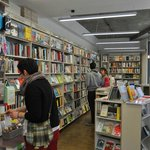 W&T indie bookshop and cafe at Bankside