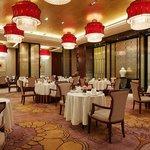 ZHEN Chinese Restaurant