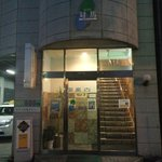 Hotel Tsushima