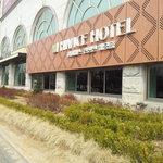 Hivice Hotel