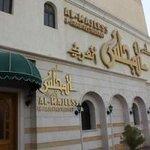 Al-Arabi Restaurant Photo