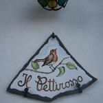 Foto de Agriturismo Il Pettirosso