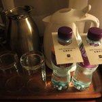 Free bottle distilled water