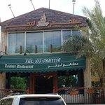 Leisure Restaurant