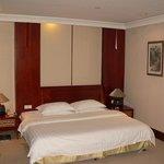 Photo of Yufu Hot Springs Hotel