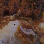 Makiyaki Chicken Katsu Curry