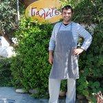 Photo of Gialites Tavern