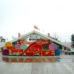 Shishan Park Foto