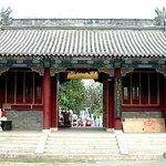 Tianjin Confucian Temple Foto