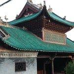 Gongcheng Confucius Temple