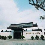 Shaoxing Museum Foto