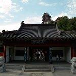 Kunming Kwan-yin Hill