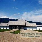 Shimen Gorge