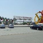 Nanhai Park