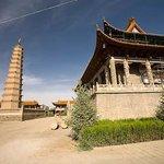 Luoshi Pagoda