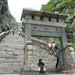 Taishan Palace