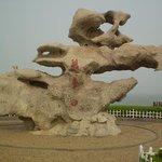 Rizhao Taigongdao Scenic Resort