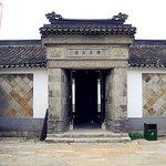Former Residence of Xu Xiake