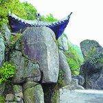 Siming Mountain of Zhejiang Aufnahme