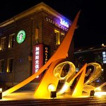 Golden Eagle international Shopping Center (Hanzhong road)