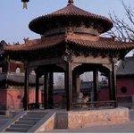 Longwang Temple Temporary Palace