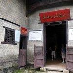 Foto de Former Residence of Zedong Mao And De Zhu's
