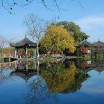 Yongle Meiyuan Resort