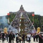 big Buddhist Temple
