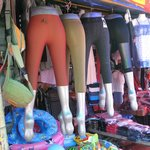 Inflated Display for leggings